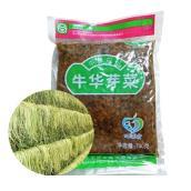 【翼家小厨·五通】牛华芽菜700g/袋×10袋(全国包邮)