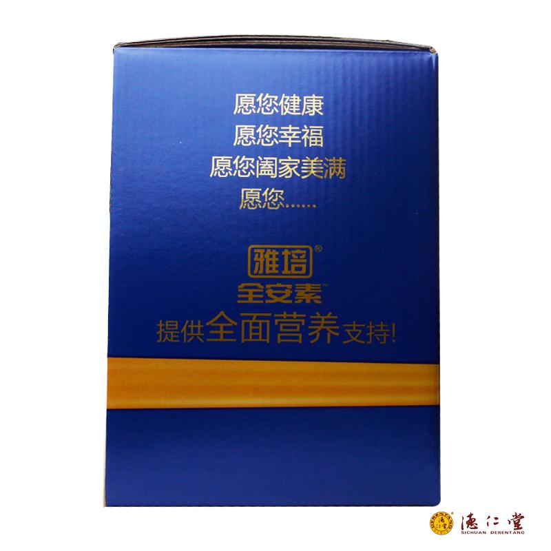 雅培全安素900g*2罐蛋白质膳食纤维营养成人配方奶粉中老年礼盒