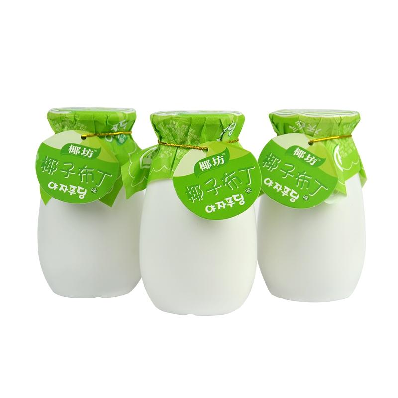 【优品超市】椰坊 休闲零食 椰子布丁 200g*3瓶 组合装