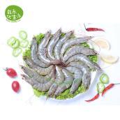 载禾野生海虾 500g/份  只限重庆地区