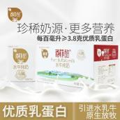 百菲酪水牛纯奶 200ml X 10盒/箱 日期新鲜 会结皮的水牛奶