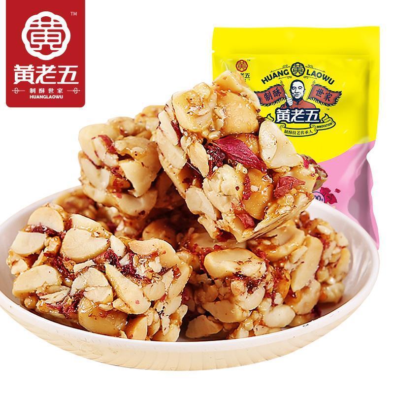 黄老五   玫瑰花生酥188g  四川传统休闲零食糕点点心小吃