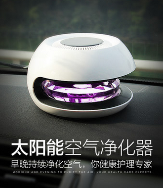 太阳能车载空气净化器 汽车负离子氧吧 车内香薰 除甲醛异味PM2.5