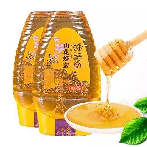 蜂语堂山花蜂蜜 454g*2瓶 包邮