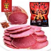 张飞牛肉双味225g四川成都特产五香卤牛肉酱牛肉双味熟食真空装