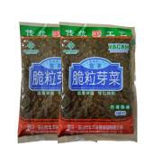 【翼家小厨·五通】牛华脆粒芽菜1000g/袋×10袋(全国包邮)