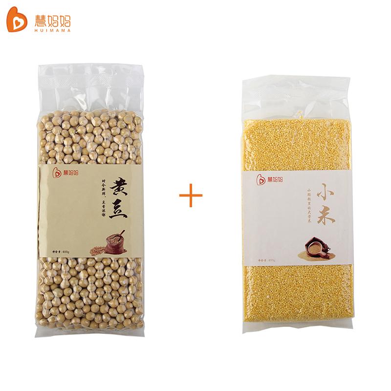 慧妈妈 厂家直供非转基因健康杂粮组合:黄豆400g 小米400g