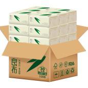 良布竹韵系列 竹浆本色面巾纸100抽30包母婴专用抽纸(3层)