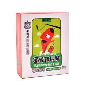 【贵州特产】负二岁香辣味旅行辣椒酱(蒜蓉味)17g*10袋/盒