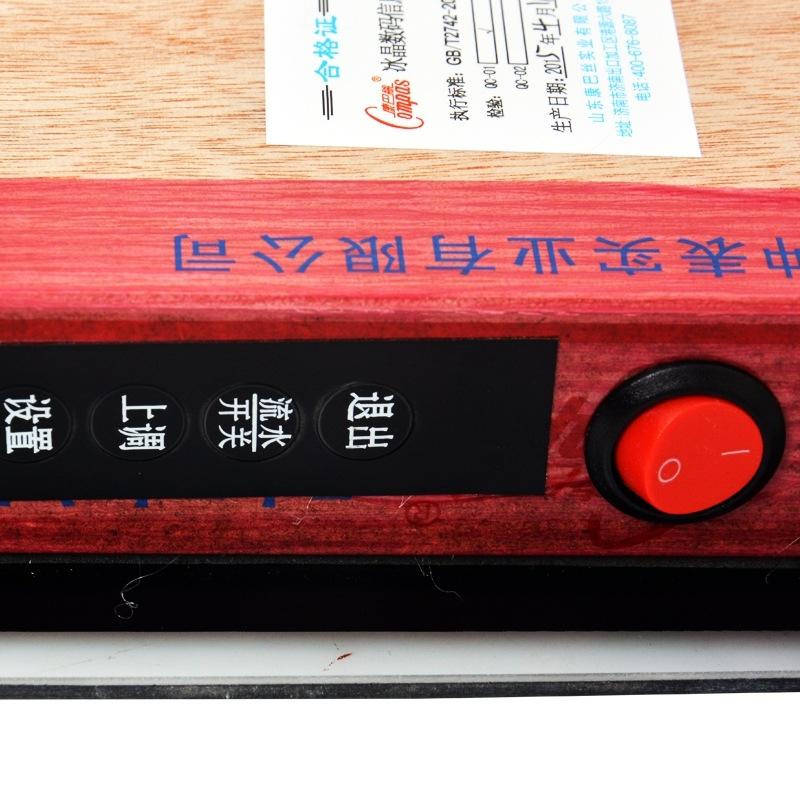 康巴丝(COMPAS)数码万年历挂钟LED电子静音钟表客厅办公室夜光挂表1020 财运双赢