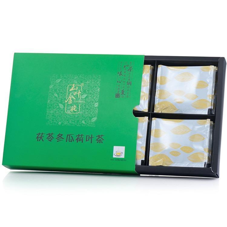 汇融广场_减肥茯苓冬瓜荷叶茶5g20袋 购2盒送礼袋