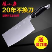 张小泉黑旋风菜刀 家用厨房刀具切片刀 不锈钢切菜刀 切肉刀包邮
