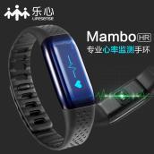 【官方正品】乐心智能手环 Mambo HR 测心率 运动计步  睡眠 防水 来电提醒