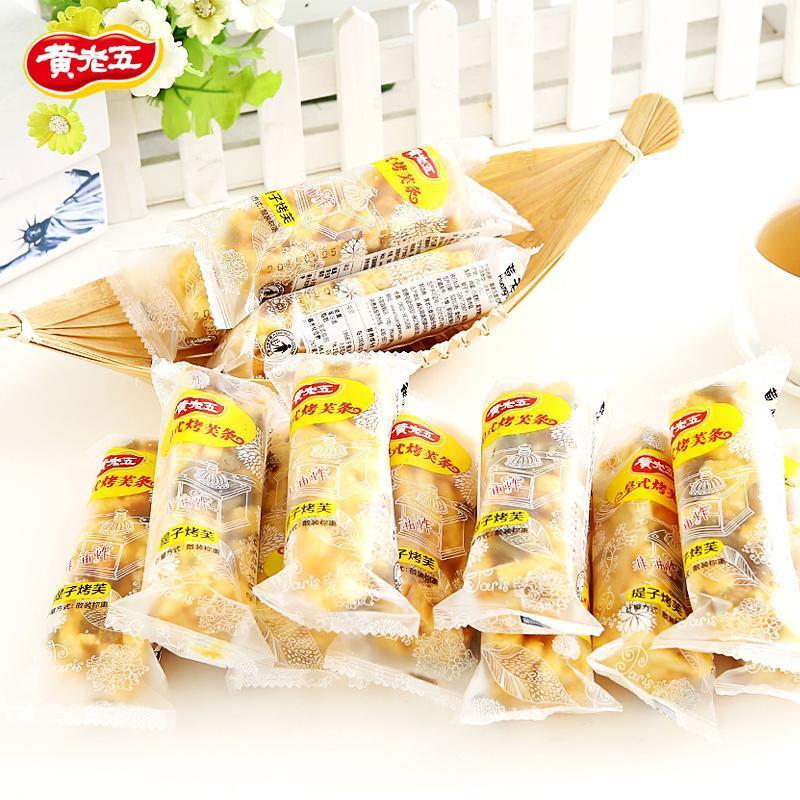 黄老五提子烤芙条非沙琪玛四川特产传统糕点网红小吃早餐零食300g