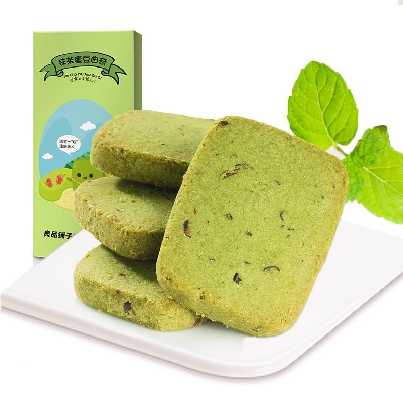 【优品超市】良品铺子 下午茶点 抹茶蜜豆曲奇 饼干休闲风味零食小吃糕点90g