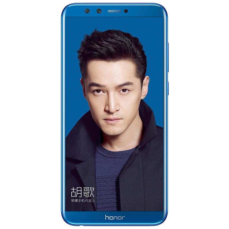 荣耀9青春版 全网通 高配版 4GB+32GB 魅海蓝 移动联通电信4G全面屏手机 双卡双待