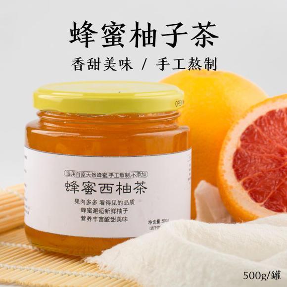 野蕊蜂蜜柚子茶 纯天然制作  柚香四溢 果肉看得见( 原价43.8元)
