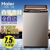 Haier/海尔 XQS75-BZ1328/XQS85-BZ1328直驱变频双动力波轮洗衣机