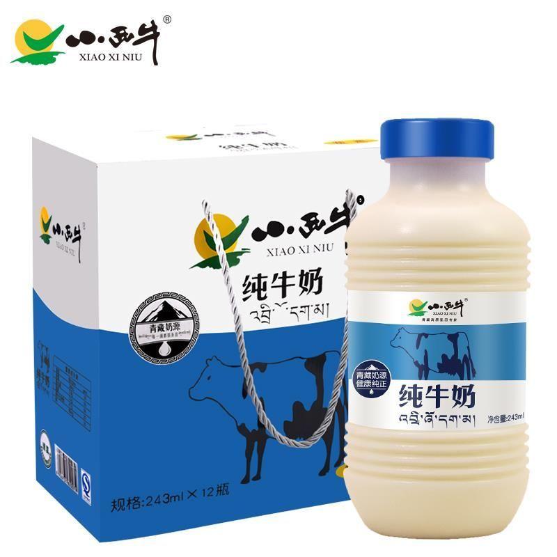 小西牛纯牛奶243ml12瓶/箱 礼盒装( 不支持东三省、宁夏、甘肃、青海、西藏、新疆、山西发货)