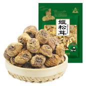 川珍姬松茸干货118g 土特产菌菇 蘑菇 松茸菇 煲汤 滋补