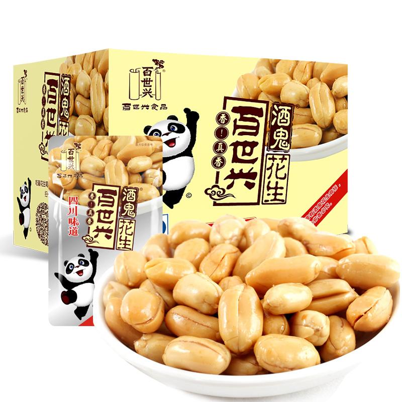 【包邮】百世兴酒鬼花生米原味20gx20包盒装酒鬼花生米四川特产零食