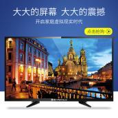 【欢乐购】金正高清窄边液晶电视机网络wifi智能LED平板