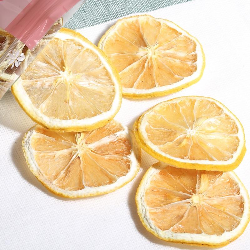 【优品超市】贡苑 茶叶 花草茶 柠檬片 烘干柠檬干花茶 102g