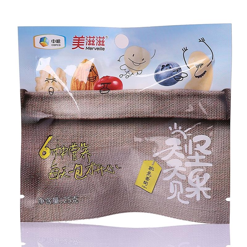 【优品超市】中粮 美滋滋每日坚果天天见早餐A礼盒750g(25g*30包)混合干果坚果休闲零食零大礼包