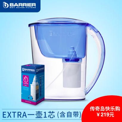 欧洲原装进口 BARRIER净水壶Extra白色2.5L 滤水壶 6层精滤氯气