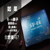 sp-68韩国正品魔术裤黑色春款弹力大码铅笔打底裤女修身显瘦