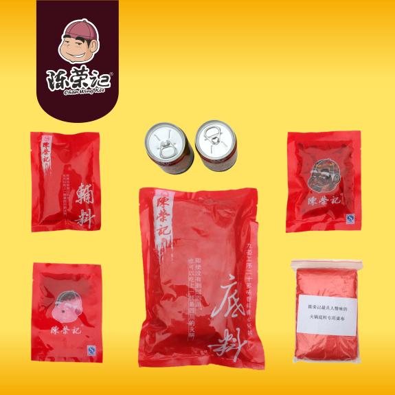 火锅料 包邮  陈荣记金属盒装火锅底料礼盒套装   718克