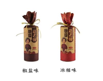 赵老师麻饼月饼