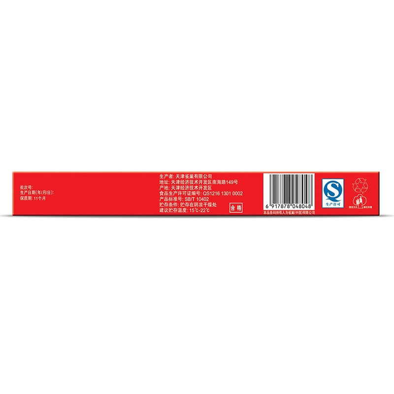 【优品超市】雀巢(Nestle)休闲零食 夹心饼干 脆脆鲨 抹茶口味威化 320g