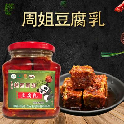 越西周姐豆腐乳1650g/瓶