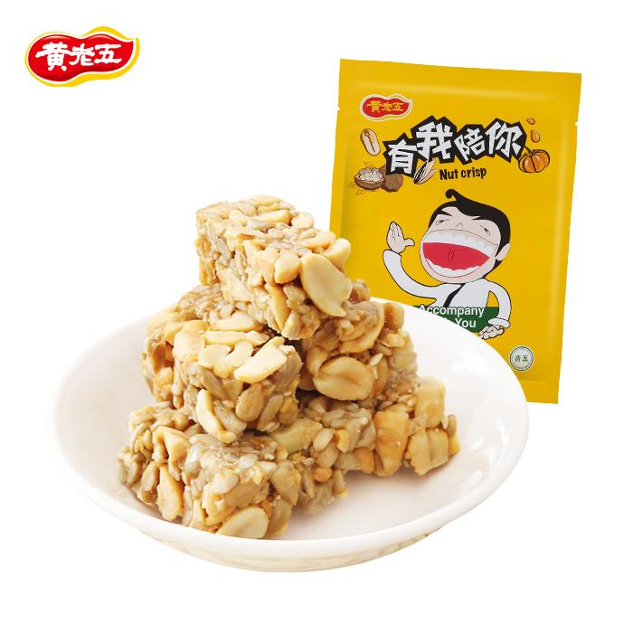 黄老五葵花仁酥传统糕点休闲零食小吃便携装188g