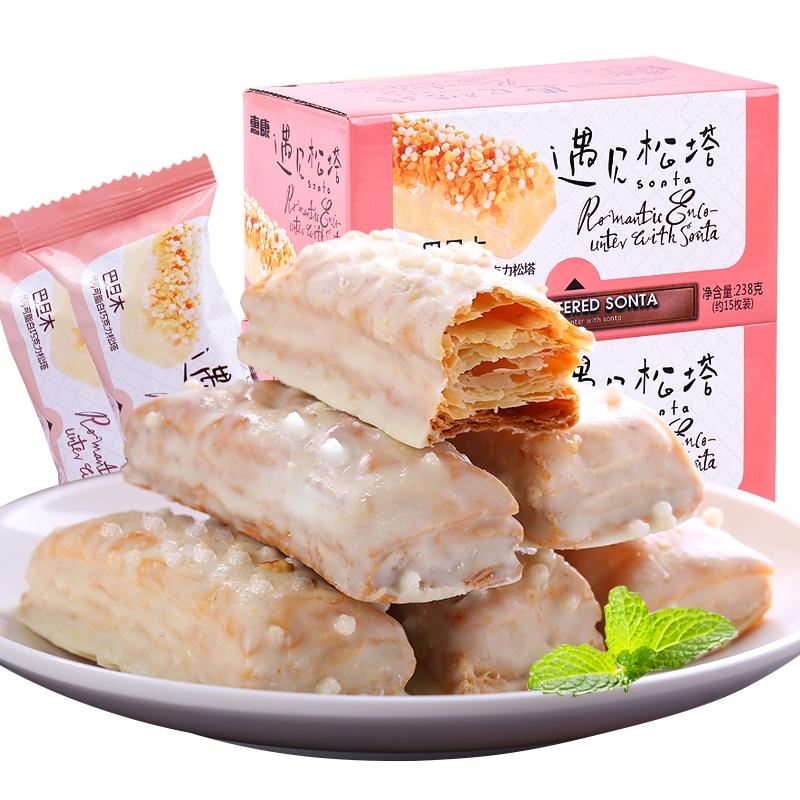 【优品超市】惠康 饼干蛋糕 遇见松塔 白巧克力松塔 休闲零食小吃 巴旦木味238g