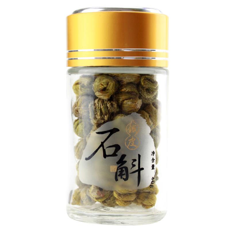 石礼堂铁皮石斛40g /瓶石斛枫斗原生种礼盒装