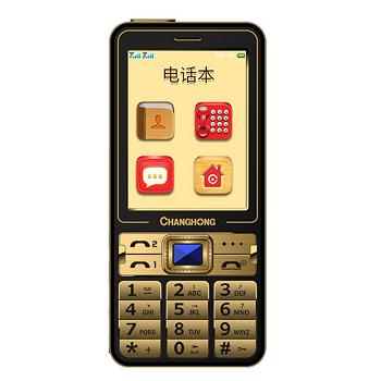 Changhong/长虹 Ga568老人手机