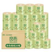 【会员】良布竹语系列有芯有膜2800g 20卷/箱
