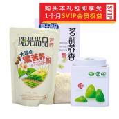 【盐源特产】苦荞组合产品1(香茶120g 苦荞粉500g 绿茶96g)下单即送一个月svip会员资格