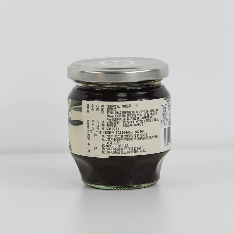橄榄时光 橄榄菜170g3瓶  煮饭拌饭拌面好搭档