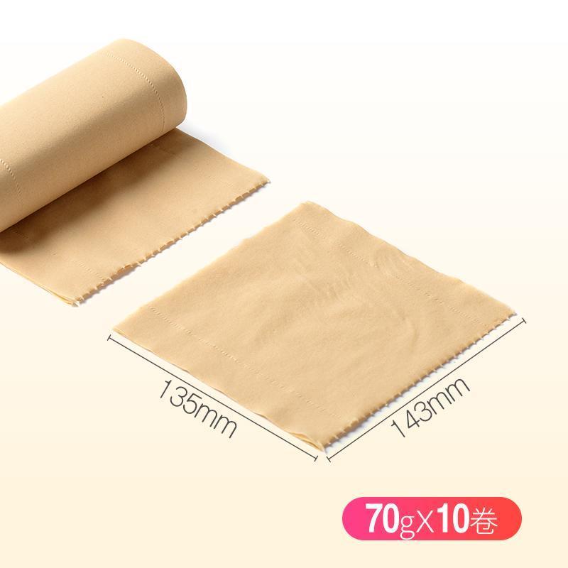 UU本色卷纸700g 家用卫生纸厕纸 国家专利抑菌纸巾