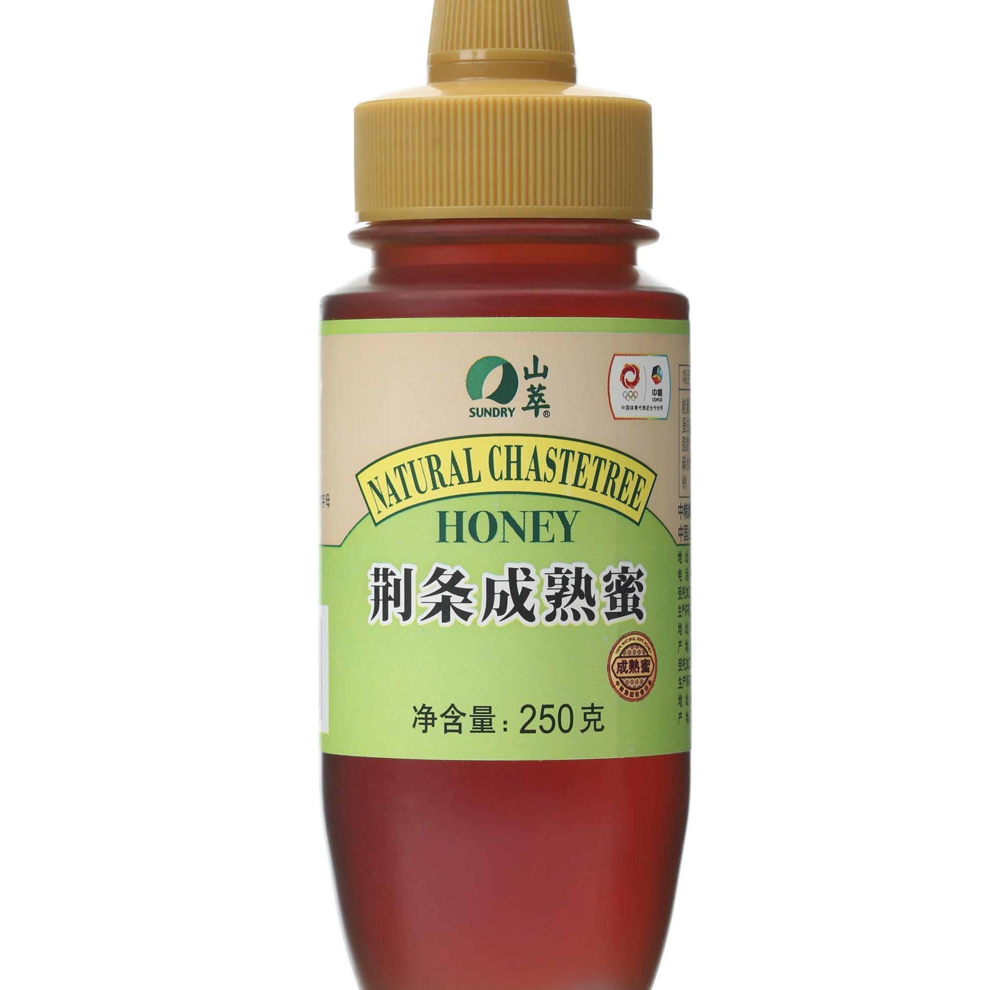 中粮山萃 荆条/枣花/洋槐 成熟蜜250g  2瓶 【预售商品,年后2.10之后发货!!!