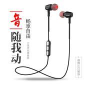 新款运动蓝牙耳机无线入耳式立体声双耳式手机通用