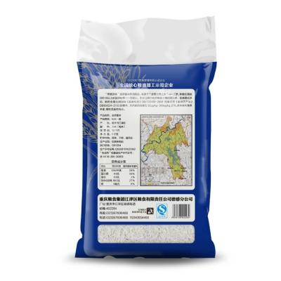 重庆特产江津富硒大米 绿色大米 寿硒源新米 5kg 长粒香米