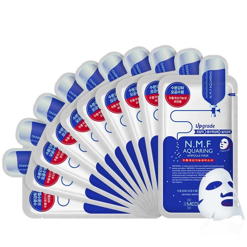 【优品超市】Mediheal可莱丝美迪惠尔水润保湿面膜10片水库针剂(保湿补水男女士 护肤品)新老包装随机发放