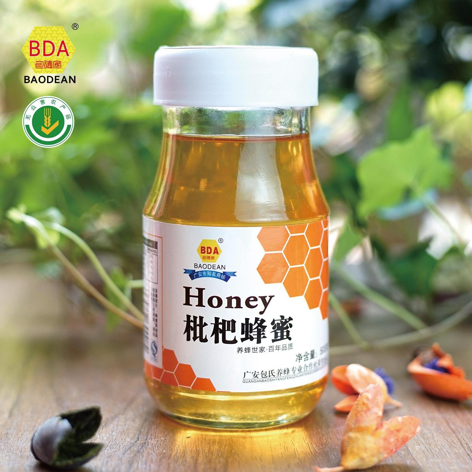 [广安特产] 包德安/BDA 500g枇杷花蜂蜜 无公害农产品 农家自产野生蜂蜜