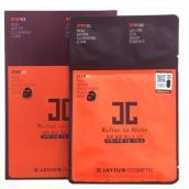 韩国JAYJUN水光面膜三部曲美白补水保湿面膜贴10片/盒