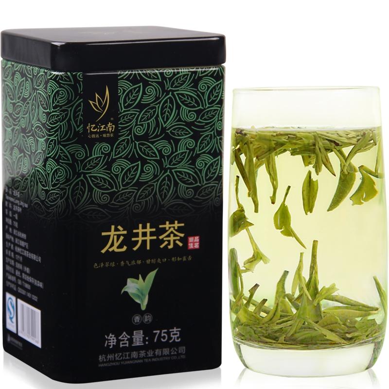 【优品超市】忆江南 茶叶 绿茶 龙井茶罐装 75g