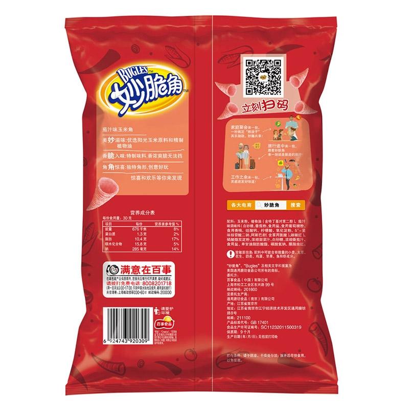 【优品超市】奇多(Cheetos)休闲零食 妙脆角茄汁味(玉米角)65g